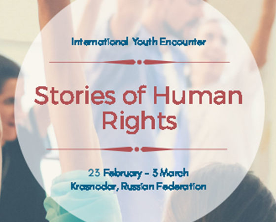Stories of Human rights